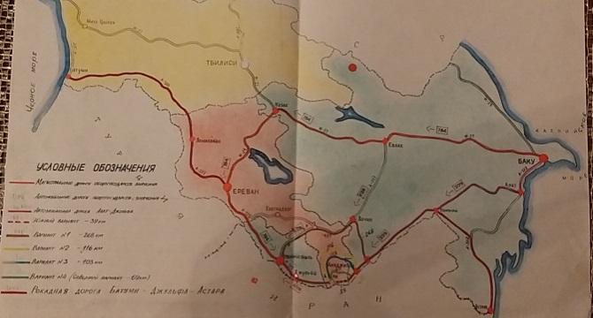 Как это было: «Дорожные войны» за Зангезурский коридор – СТАТЬЯ ЭКС-ЗАММИНИСТРА АВТОДОРОГ Аз.ССР
