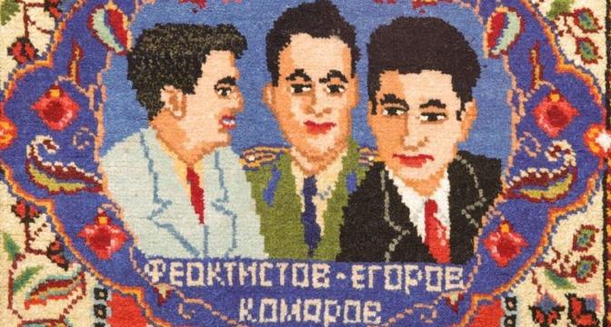 Музей ковра в Баку демонстрирует уникальные экспонаты онлайн – ФОТО