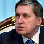В Кремле рекомендовали американскому послу уехать в Вашингтон