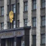 Госдума России денонсирует Договор по открытому небу 18 мая