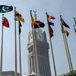 16 мая по инициативе Турции состоится экстренное заседание ОИС