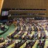 ООН призывает Алжир и Марокко к диалогу ради мира и безопасности в регионе