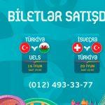 Билеты на игры ЕВРО-2020 в Баку поступают в продажу