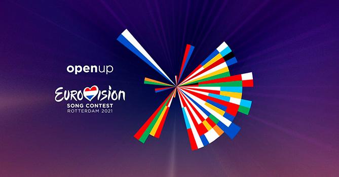 В Роттердаме стартовал конкурс «Евровидение»