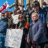 """В Тбилиси проходит митинг против строительства ГЭС """"Намахвани"""""""