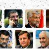 Близкий и далекий Иран: приход к власти настоящего реформатора исключается