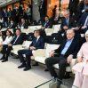 Алиев и Эрдоган на матче Турция-Уэльс - ФОТО