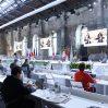 G-20 предупреждает о рисках из-за новых штаммов COVID-19