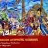 «Карабахский симфомугам» с лейблом SONY или что происходит, когда у культуры появляется столица