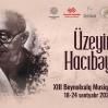 И снова музыка в Шуше: международный фестиваль едет в культурную столицу Азербайджана