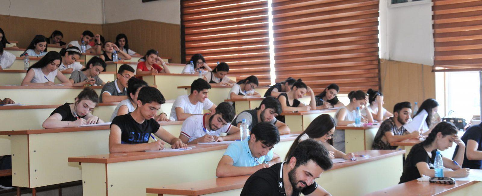 studenti-v-auditorii