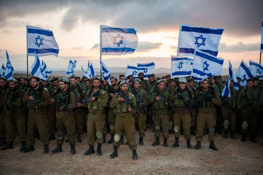 izrailskie soldati